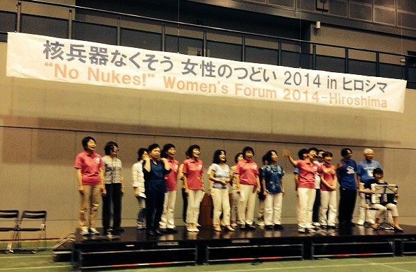 Hiroshima-womenforum2014
